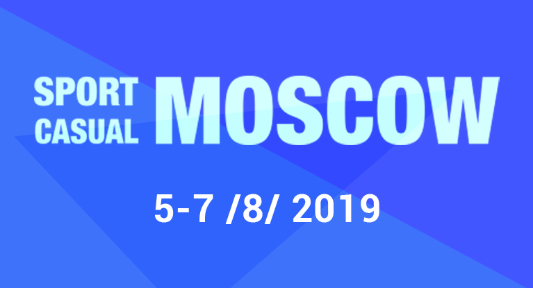 Sport Casual Moscow 2019